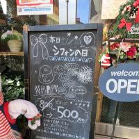 『マダム・ディレイ』さんで日替わりスイーツを♪ @ 「ランチパラダイス in 水戸」食べ歩き④ #仮