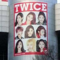 2月10日(金)のつぶやき その2:TWICE(渋谷109シリンダー広告)
