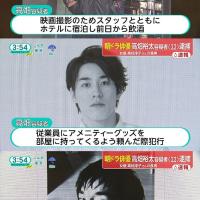 高畑裕太容疑者 どうなる出演予定番組 日テレ「事実関係を確認中」