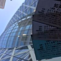 車売れた!!&新宿へ行く!!