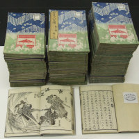 長篇小説『南総里見八犬伝』98巻を完成。