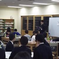 児童・生徒会役員懇談会が行われました