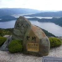 今日の山と旅の思い出