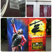 Miss Saigon♪ in 梅田!