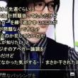 (7/17-5) 動画 : 【偏向報道】TBSひるおび、視聴率・急下降の原因の反日左翼をゴリ推し正論芸能人を排除していた事が判明!