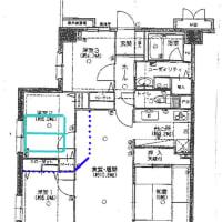 鳥取マンションリフォーム(10):IKEAのカーテンレールVIDGA