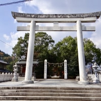 安芸国総鎮守「速谷神社」