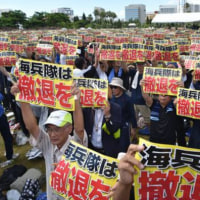 65,000 people in rally mourn and demand withdrawal of Marines from Okinawa