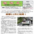 「65歳で障がい者を差別するな」浅田訴訟第20回口頭弁論の報告です。