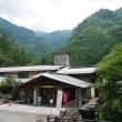キャンプの話 ~四国山岳植物園 岳人の森