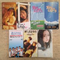 「涙くんさよなら」 和田弘とマヒナスターズ 1965年、川越美和 1991年他、Emu 1994年、安達祐実 1998年