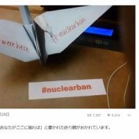 政府批判の渡辺謙に「文春砲」炸裂