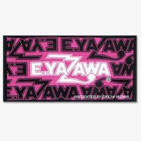 【再配信第2弾】YAZAWA CLUB 会員+携帯公式サイト『E.YAZAWA』会員限定配信