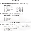 混声合唱団 四季ヴェルデ 第4回 定期演奏会 2017年 5/7(土)