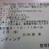 Perfume vs 電気グルーヴ 2017.06.02 前夜祭