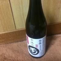 玉川 純米酒 無濾過生原酒 中汲み 蔵内限定品 (木下酒造)