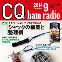 CQ Ham radio 9��桡ȯ����