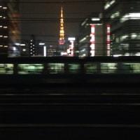 ばいばい東京…