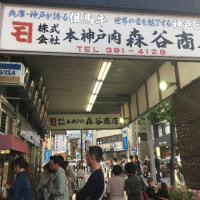 連休二日目のラスト?はJazzナイト!神戸の山手通りSONEでジャズなんぞを楽しむ。