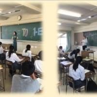 留学生のメッセージ~by高橋教頭