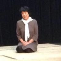 劇団京芸の「若冲異聞」を観てきた