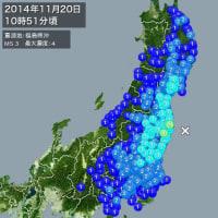 �� The Fukushima Crisis872 M5.3 Quake.�����������4,�̸��ޥ��˥��塼��M5.3