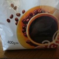 ネスプレッソマシンが壊れて、西友コーヒー