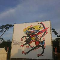 第11回湘南国際マラソン