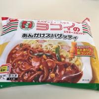 冷凍あんかけスパ:ヨコイのミラカン