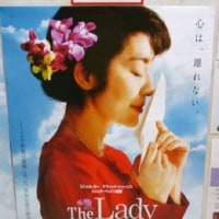 The Lady�������󥵥󥹡��������Ҥ������줿�� / The Lady