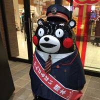 熊本にお邪魔しました