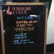 恐怖!!真夏の池袋CYBER 10DAYS ワンマン「ぞんび VS ゾンビ」/2017.7.19   3日め・ゾンビの日