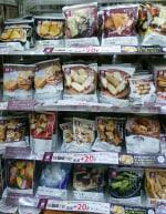 数量限定【砂糖?食塩不使用】ナチュラルローソン健康菓子シリーズ 「種子島産安納芋チップス」