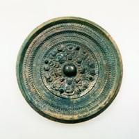 卑弥呼の鏡 三角縁神獣鏡は100%日本製