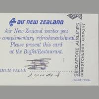 1993年のニュージーランド研究旅行 その38 帰途