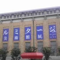 大エルミタージュ美術館展 世紀の顔 西欧絵画の400年