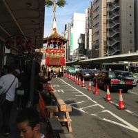 「祇園祭も明日(14日)の宵々々山から本格化します!!」