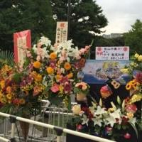 松山千春 40周年記念 弾き語りライブ in 武道館  2016.08.08