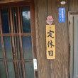 長崎や佐賀の方に行ってきました