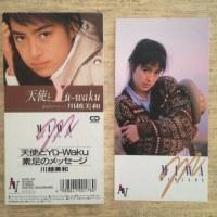 「天使とYū-Waku」 川越美和 1989年