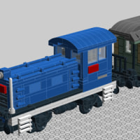 別府鉄道 DB201+ハフ7(6幅Ver.)