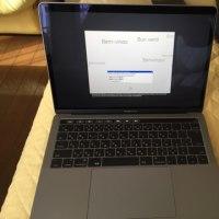 MacBook Pro届いたぞ…どのくらい?