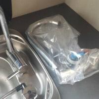 キッチン混合栓の交換