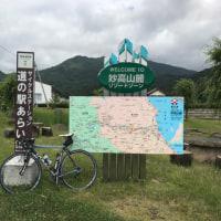新潟県道30号線 新柿線