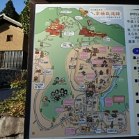 地図クびわ検【1577】号