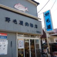 東京湾アカメ特大連発に仰天!
