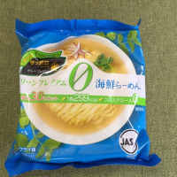 糖質ゼロ  海鮮ラーメン