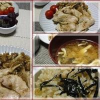 昨日の夕食♪