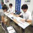 漁業就業支援フェア大阪会場