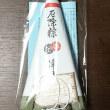 98 アチャコの京都日誌 祇園祭 速報 余話 粽